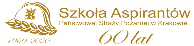 Szkoła Aspirantów Państwowej Straży Pożarnej wKrakowie - logo