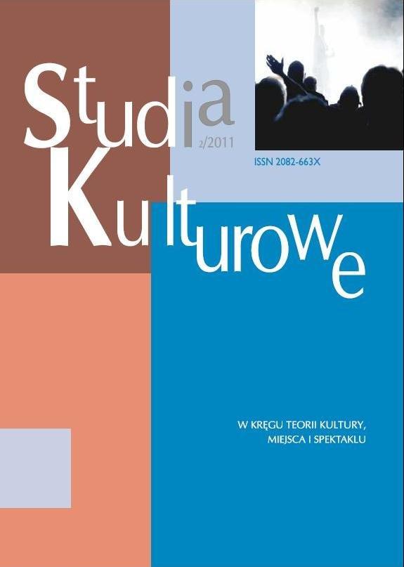 Okładka Studiów Kulturowych